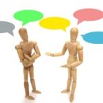 従業員エンゲージメンントを高めるマネージャーが行う日々の活動とは?